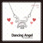 ダンシングエンジェル Dancing Stoneシリーズ(ダンシングストーン) 【Dog】 ペンダント ANG-005