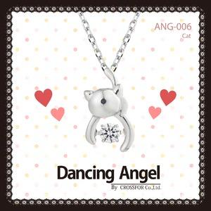 ダンシングエンジェル Dancing Stoneシリーズ(ダンシングストーン) 【Cat】 ペンダント ANG-006 - 拡大画像
