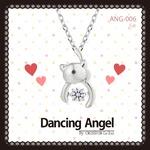 ダンシングエンジェル Dancing Stoneシリーズ(ダンシングストーン) 【Cat】 ペンダント ANG-006
