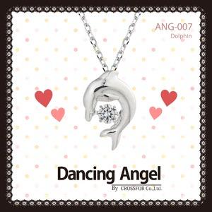 ダンシングエンジェル Dancing Stoneシリーズ(ダンシングストーン) 【Dolphin】 ペンダント ANG-007 - 拡大画像