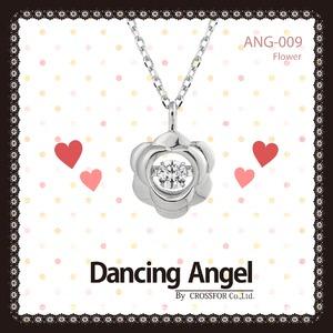 ダンシングエンジェル Dancing Stoneシリーズ(ダンシングストーン) 【Flower】 ペンダント ANG-009 - 拡大画像