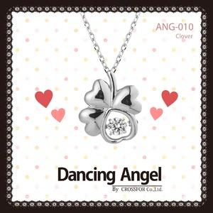 ダンシングエンジェル Dancing Stoneシリーズ(ダンシングストーン) 【Clover】 ペンダント ANG-010 - 拡大画像