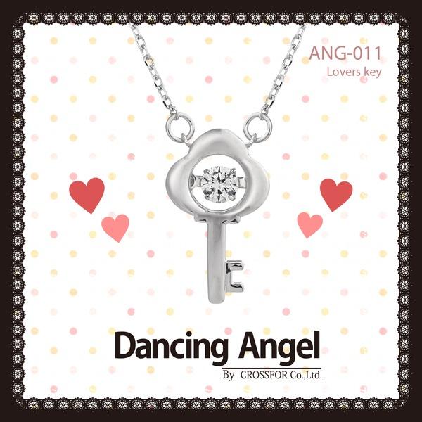 ダンシングエンジェル Dancing Stoneシリーズ(ダンシングストーン) 【Lovers Key】 ペンダント ANG-011f00