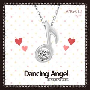 ダンシングエンジェル Dancing Stoneシリーズ(ダンシングストーン) 【Muse】 ペンダント ANG-013