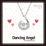 ダンシングエンジェル Dancing Stoneシリーズ(ダンシングストーン) 【A.Drop】 ペンダント ANG-016