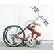 HEAVEN's(ヘブンズ) シマノ製6段変速付 20インチ折りたたみ自転車 レッド - 縮小画像2