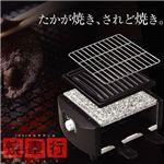 焼奉行 BGW-065