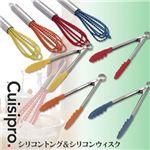 カナダ・ブラウン社 Cuisipro シリコントング&シリコンウィスク 2種セット イエロー