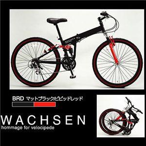 WACHSEN(ヴァクセン) 26インチ 18段変速 折り畳み自転車 BM-200 マットブラック×ビビットレッド - 拡大画像