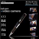 インタビューライブレコーダー MIRUMIRU BALL-PEN BSC-03