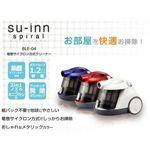 竜巻サイクロン方式クリーナー su-inn spiral(スーイン スパイラル) ブルー 【3台セット】