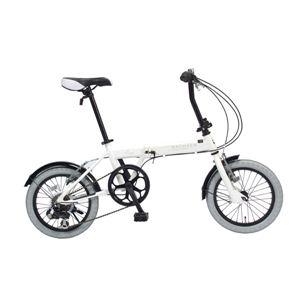 WACHSEN(ヴァクセン) 16インチアルミ折畳自転車7段変速付き fran(フラン) BA-160 - 拡大画像