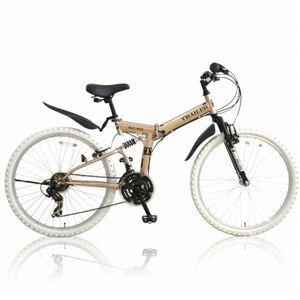 【送料無料】 26インチ折りたたみマウンテンバイク 18段変速 TRAILER シャンパンゴールド BGC-M26-CG