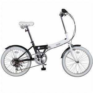 20インチ カラフル折りたたみ自転車 6段変速 TRAILER ブラック BGC-N10-BK - 拡大画像