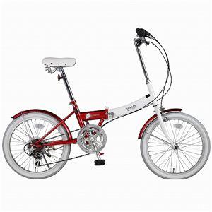 【送料無料】 20インチ カラフル折りたたみ自転車 6段変速 TRAILER レッド BGC-N10-RD