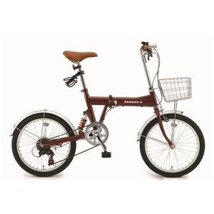 【送料無料】 20インチ折りたたみ自転車 シマノ6段変速付 カゴ/カギ/ライト付 レッド BF-K206-RD