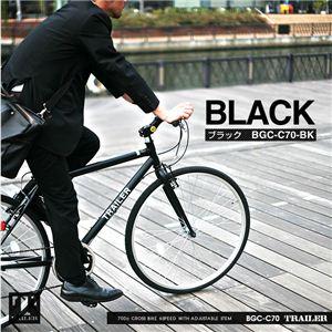 700C クロスバイク 6段変速 adjustable stem付 TRAILER(トレイラー) ブラック - 拡大画像