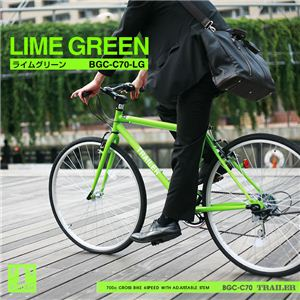 700C クロスバイク 6段変速 adjustable stem付 TRAILER(トレイラー) ライムグリーン - 拡大画像