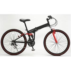 WACHSEN(ヴァクセン) 折り畳み自転車 BM200-BYL 26インチ 18段変速 ブラック/レッド (マウンテンバイク) - 拡大画像