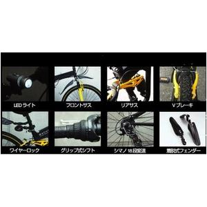WACHSEN(ヴァクセン) 折り畳み自転車 BM200-BYL 26インチ 18段変速 ブラック/レッド (マウンテンバイク)画像4