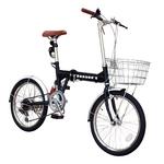 20インチ折り畳み自転車 HEAVEN's(ヘブンズ) BF-K206 シマノ6段変速モデル ブラック【送料無料】