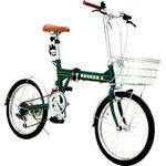 20インチ折り畳み自転車 HEAVEN's(ヘブンズ) BF-K206 シマノ6段変速モデル グリーン【送料無料】