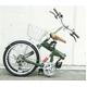 HEAVEN's(ヘブンズ) 20インチ折り畳み自転車 BF-K206 シマノ6段変速モデル グリーン - 縮小画像2