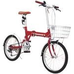 20インチ折り畳み自転車 HEAVEN's(ヘブンズ) BF-K206 シマノ6段変速モデル レッド【送料無料】
