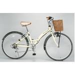 WACHSEN(ヴァクセン) 折り畳み自転車 BC626-WB 26インチ シマノ6段変速付 アイボリー/モスグリーン (シティサイクル)
