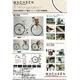 WACHSEN(ヴァクセン) 折りたたみ自転車 BC626-WB 26インチ シマノ6段変速付 アイボリー/モスグリーン (シティサイクル) - 縮小画像4
