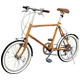 KIKI 20インチ スリムサイクル パールオレンジ - 縮小画像3