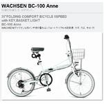 WACHSEN(ヴァクセン) 折り畳み自転車 BC-100 20インチ(コンフォートサイクル)【送料無料】