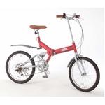 【18.000円】20インチ折畳自転車 グローイングフラット ツヤ消しカラー/ワインレッド + 自転車アクセサリー4種セット