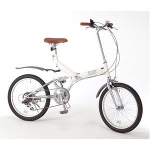 20インチ折畳自転車 グローイングフラット ツヤ消しカラー/ホワイト + 自転車アクセサリー4種セット - 拡大画像