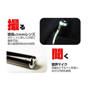ボールペン型ビデオカメラ