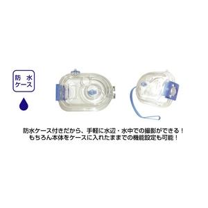 防水ケース付 トイデジカメ WATER MIRUMIRU画像2
