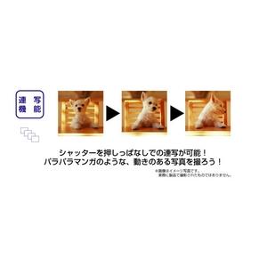 防水ケース付 トイデジカメ WATER MIRUMIRU画像3