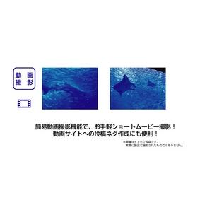 防水ケース付 トイデジカメ WATER MIRUMIRU画像5