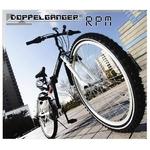 DOPPELGANGER(R)(ドッペルギャンガー) 701 RPM