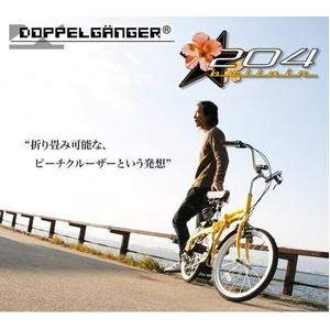 DOPPELGANGER(R)(ドッペルギャンガー) 204 bellair