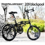 DOPPELGANGER(R)(ドッペルギャンガー) 209 blackpool