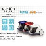 5,980円 竜巻サイクロン方式クリーナー su-inn spiral(スーイン スパイラル) ブルー