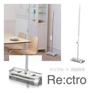 Re:ctro(レクトロ) コードレス電動フロアブラシ flat(フラット)