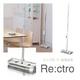 Re:ctro(レクトロ) コードレス電動フロアブラシ flat(フラット) 写真1