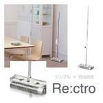 2,980円 Re:ctro(レクトロ) コードレス電動フロアブラシ flat(フラット)