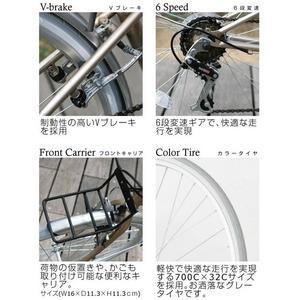 PRIMARY(プライマリー) 6段変速 クロスバイク BGC-700-RD レッド画像5