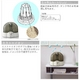 Re:ctro(レクトロ) アロマ加湿器 dome(ドーム) 写真3