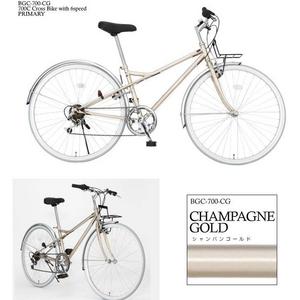 PRIMARY(プライマリー) 6段変速 クロスバイク BGC-700-CG シャンパンゴールド+折りたたみバスケット+ワイヤーロック+LEDライト - 拡大画像