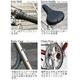 PRIMARY(プライマリー) 6段変速 クロスバイク BGC-700-CG シャンパンゴールド+折りたたみバスケット+ワイヤーロック+LEDライト - 縮小画像6