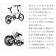 WACHSEN(ヴァクセン) アルミ折り畳み自転車 16インチ 7段変速付き BA-160 fran 自転車用アクセサリー4種セット - 縮小画像2